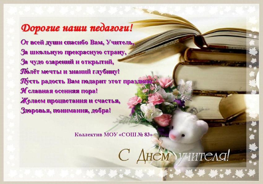 Кавказские поздравления с днем рождения Лучшие поздравления 86